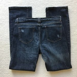NEW YORK & CO LOW RISE BOOT CUT SIZE 12 DISTRESSED